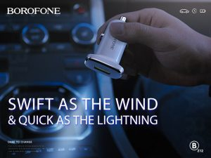 Borofone Z series car chargers
