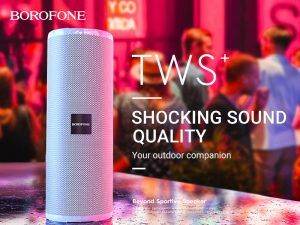 BOROFONE BR1 Beyond wireless speaker
