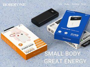 BOROFONE T Series Power Banks