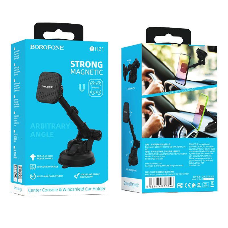 borofone bh21 vanda center console magnetic car holder package