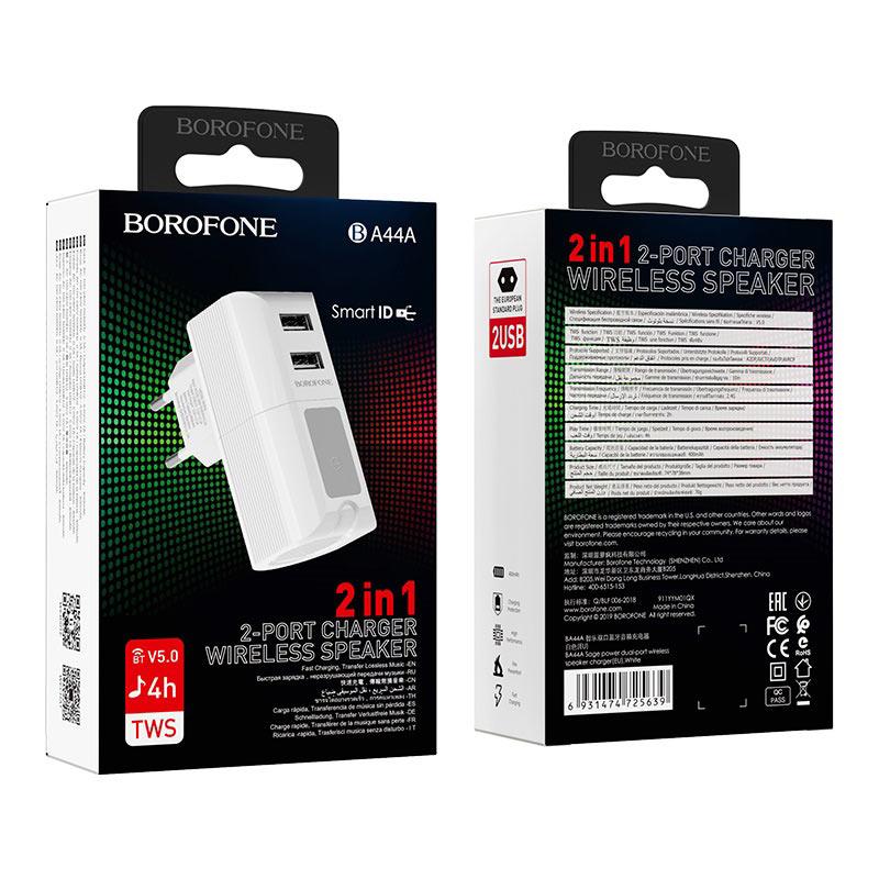 borofone ba44a sage power dual port wall charger eu wireless speaker package