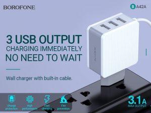 Read more about the article BOROFONE BA42A Joyful three-port wall charger