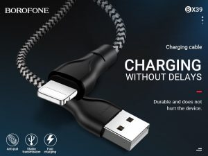 BOROFONE BX39 Beneficial charging data cable