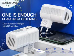 BOROFONE BA44A Sage power speaker+charger