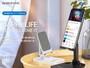 BOROFONE BH27 Superior desktop stand