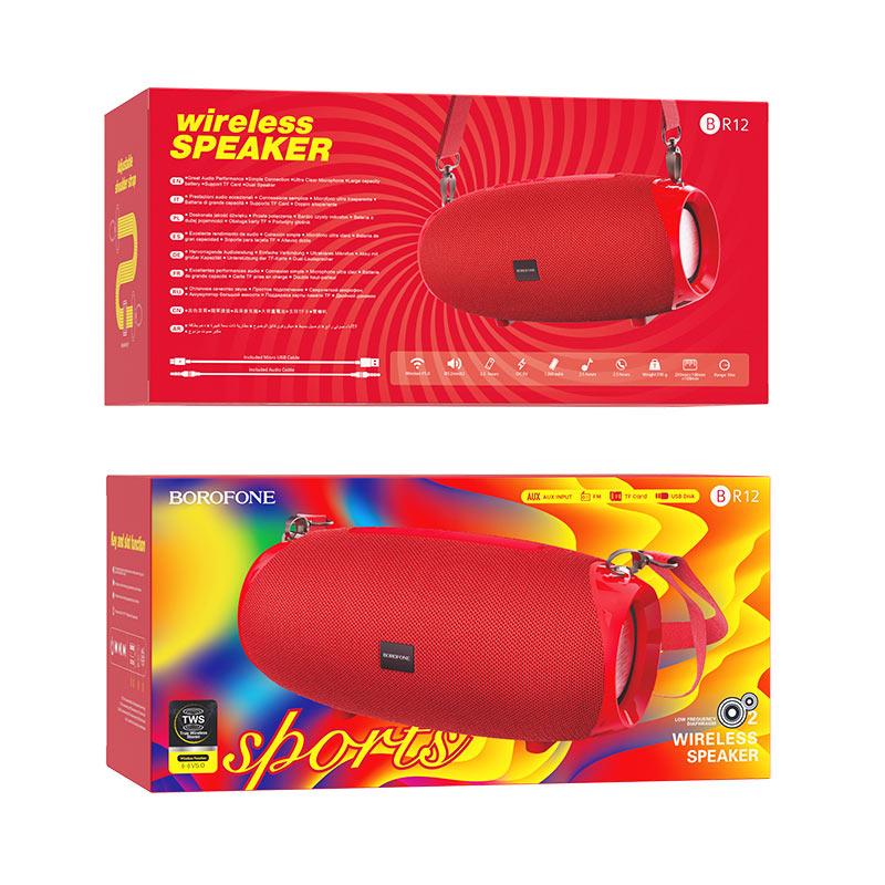 borofone br12 amplio sports wireless speaker package red