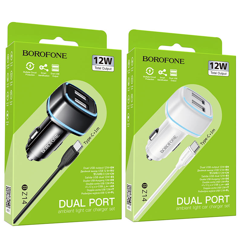 borofone bz14 max dual port ambient light car charger usb c set packages