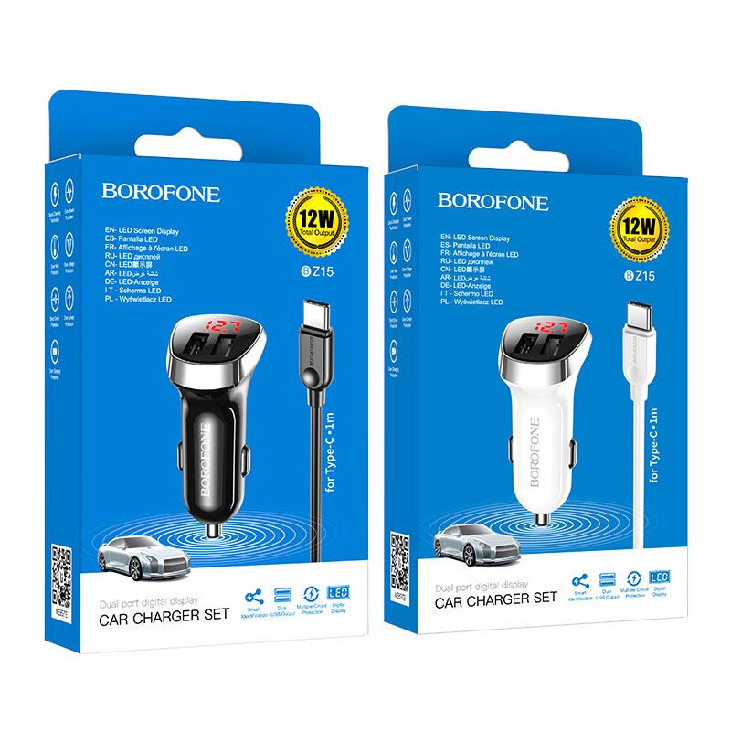 borofone bz15 auspicious dual port digital display car charger usb c set packages