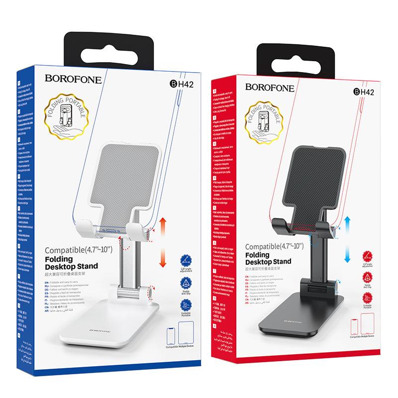 borofone bh42 star folding desktop stand packages