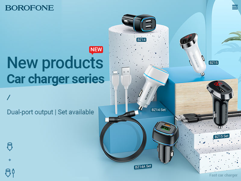 borofone news in car chargers collection november 2020 banner en