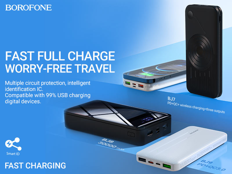 borofone news power banks collection december 2020 banner en